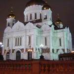 Cathédrale du Christ St Sauveur